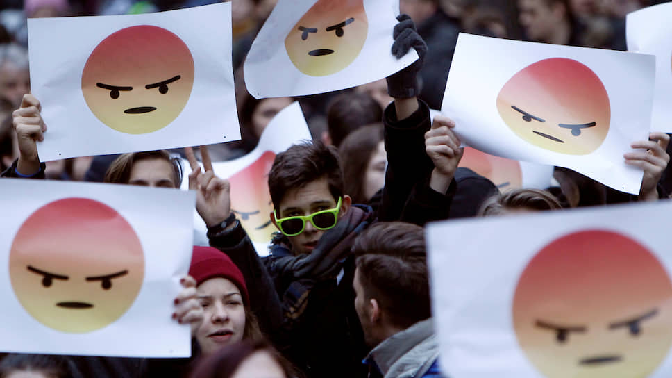 Антиправительственная демонстрация в Будапеште, 2018 год