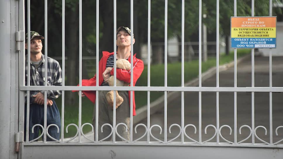 Психоневрологический интернат №30 на улице Днепропетровской