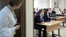 Российские школьники не справились с экзаменом