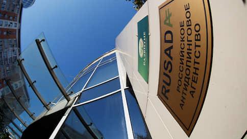 РУСАДА предложило санировать ВФЛА  / Восстановлением ее членства в World Athletics займется международная рабочая группа