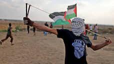 Россию хотят вовлечь в перемирие с сектором Газа  / Появилась информация о проекте ООН по примирению палестинских группировок и Израиля