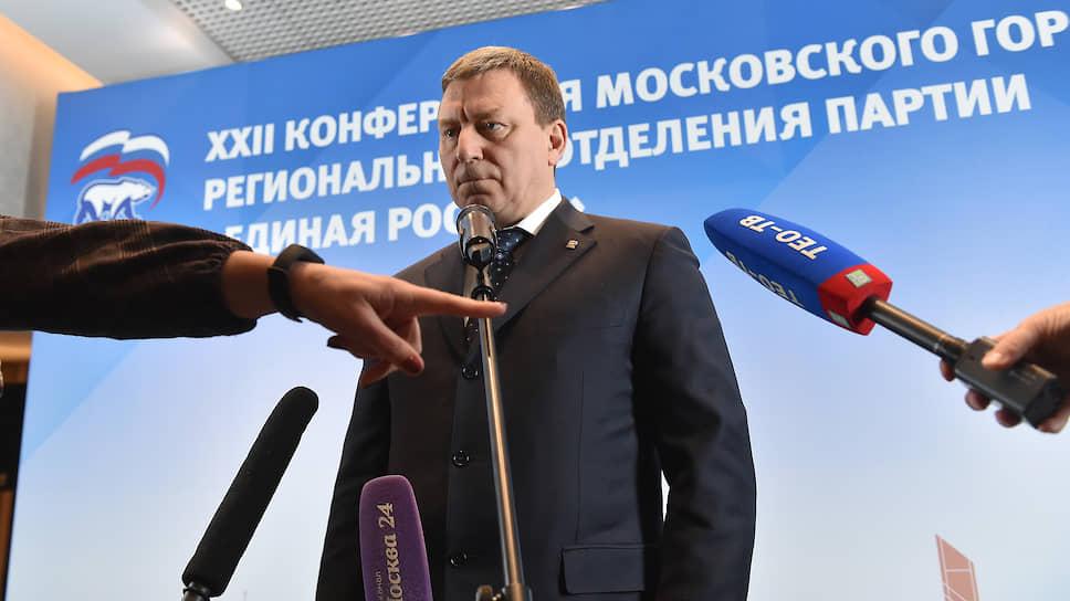 Секретарь московского отделения «Единой России» Андрей Метельский