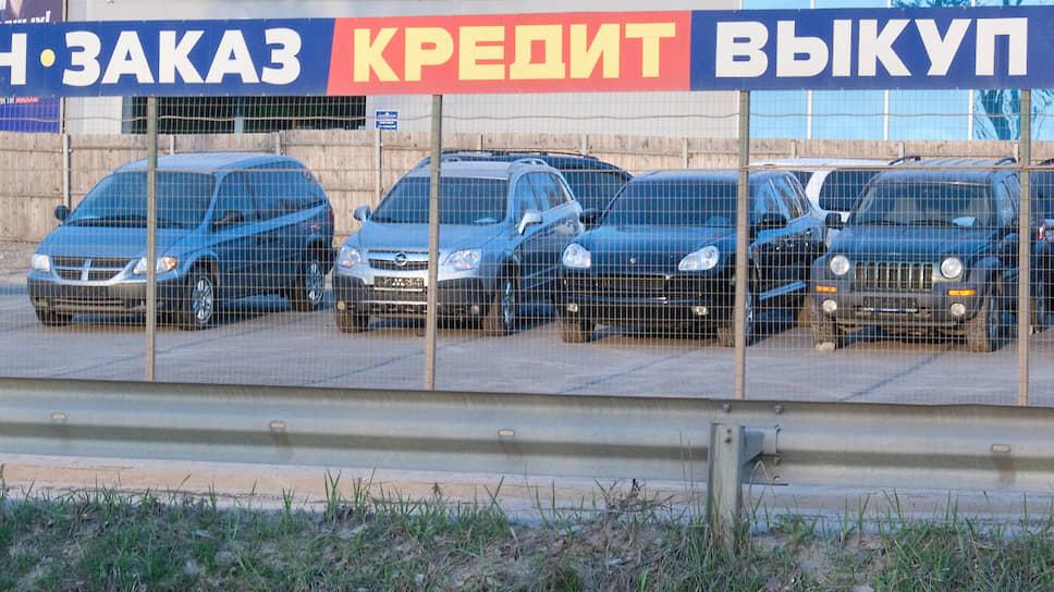 авто в кредит киев без первого взноса