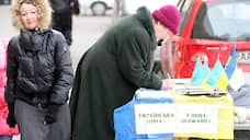 Венецианская комиссия довела язык до Киева  / Украину призвали подготовить закон о национальных меньшинствах