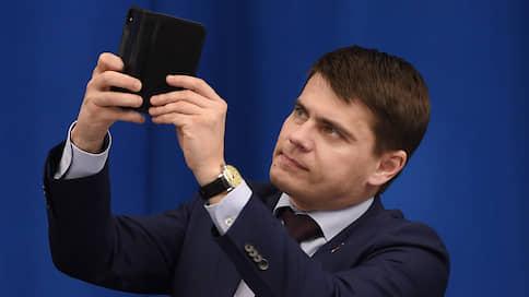 Дума озаботилась киберсталкингом  / Депутаты предлагают ввести уголовное наказание за преследование в интернете