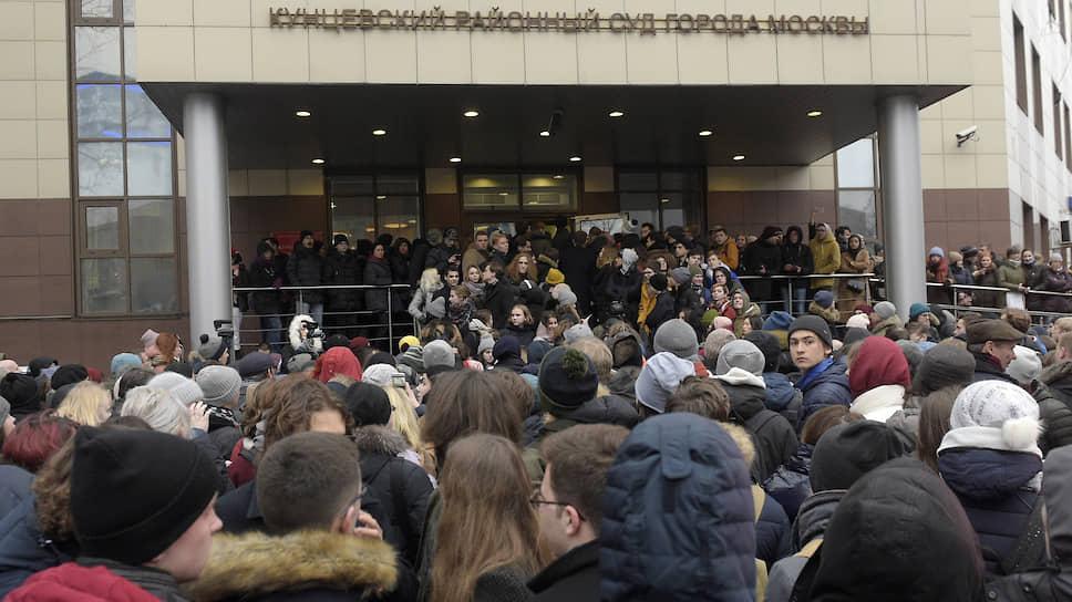 Учитывая смягчающие обстоятельства / Оглашены приговоры четырем фигурантам «московского дела»