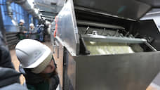 «Уралхим» приглашает ФНБ в Анголу  / Компания надеется на финансирование ее завода в стране