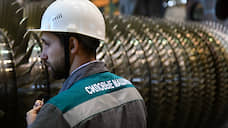 Минэнерго запускает эксперименты с турбинами  / Это обойдется энергорынку в 146 млрд рублей