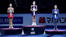 Российские фигуристки вошли в историю  / В финале Гран-при они впервые заняли весь пьедестал