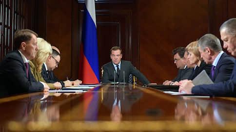 Переписи определили ответственных  / Дмитрий Медведев подписал постановление о ее проведении