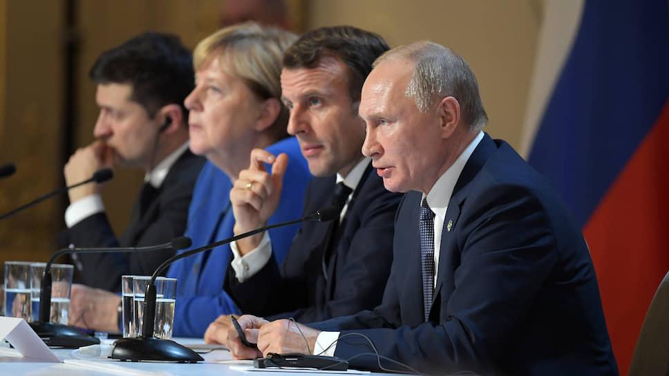Слева направо: президент Украины Владимир Зеленский, канцлер Германии Ангела Меркель, президент Франции Эмманюэль Макрон и президент России Владимир Путин