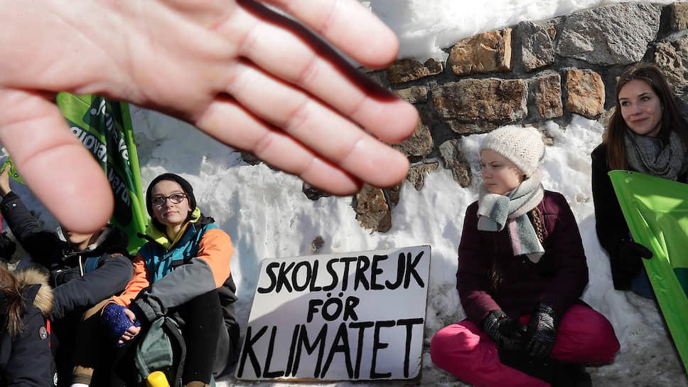 Как Грета Тунберг стала лицом экологического движения
