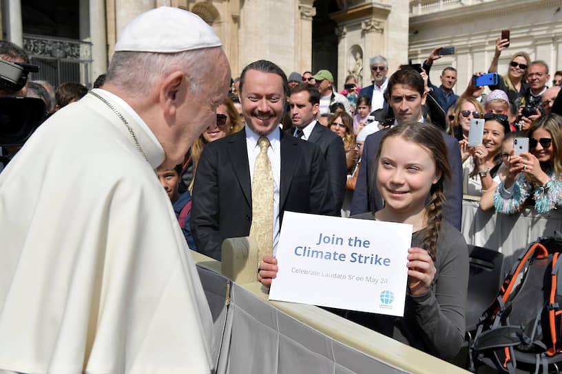 17 апреля 2019 года во время коллективной аудиенции у папы Римского на площади Святого Петра в Ватикане понтифик призвал Грету продолжать ее природозащитную деятельность