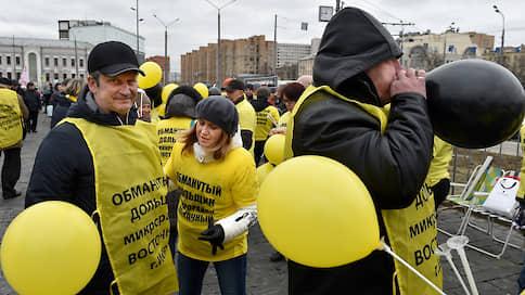 Дольщикам дали денег  / На решение проблем обманутых покупателей квартир направлено 14млрд рублей
