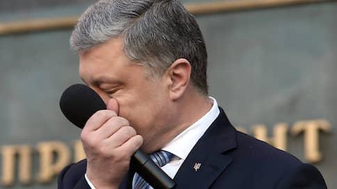 Петр Порошенко подорвался на Минске  / Экс-президента Украины обвиняют в предательстве