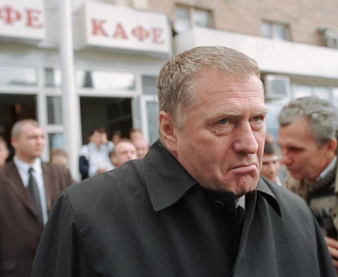 2001 год. Во время митинга, организованного партией на площади Ярославского вокзала