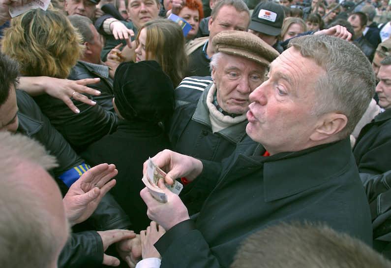 2004 год. На митинге сторонников партии в парке «Сокольники»