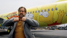 Симпсоны из Благодатного  / У культового американского мультсериала обнаружились российские корни