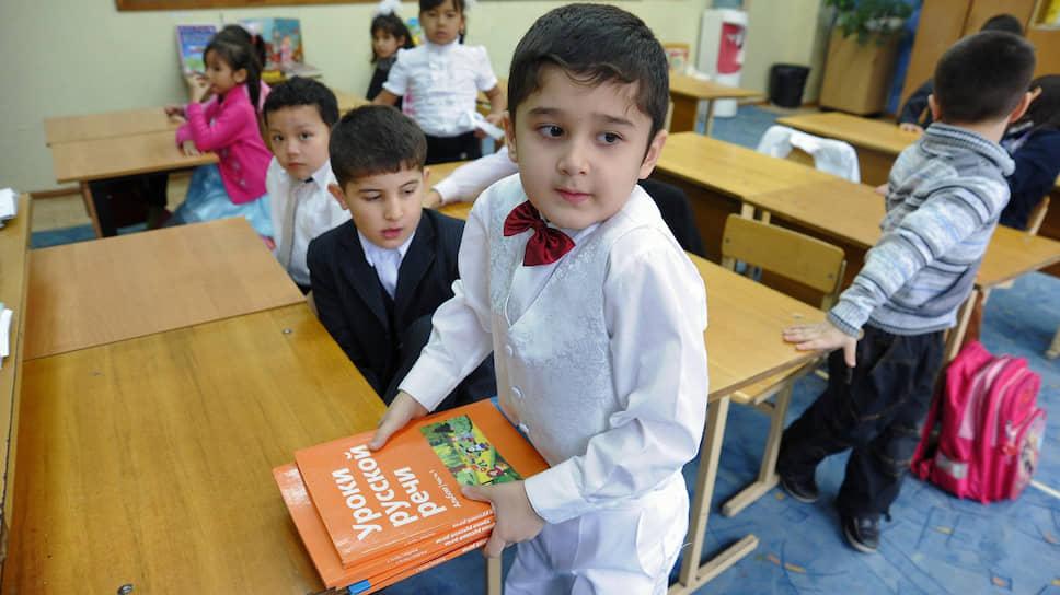 Учащиеся школы русского языка в Центре образования № 1450