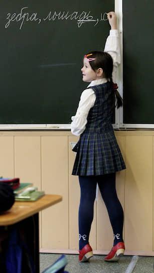 Учащаяся гимназии №2 во Владивостоке во время урока по русскому языку
