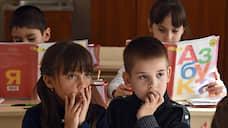 «Дети плохо представляют картину русского мира»