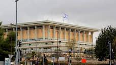 Израиль ждут очередные внеочередные выборы  / Все попытки сформировать правительство провалились
