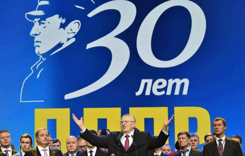 2019 год. Владимир Жириновский во время торжественных мероприятий, посвященных 30-летнему юбилею партии
