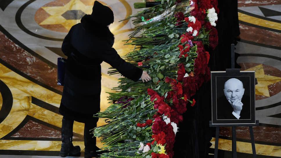 Церемония прощания с бывшим мэром Москвы Юрием Лужковым в храме Христа Спасителя
