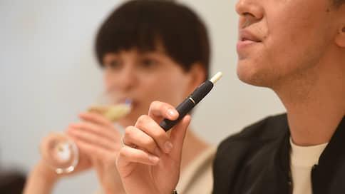 Госдуму вейпы не парят  / Антитабачный закон распространят на альтернативные средства доставки никотина