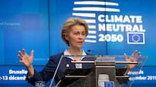 «Существование человечества под угрозой»  / Глава Еврокомиссии Урсула фон дер Ляйен — о новом «Европейском зеленом курсе»