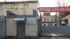 Перовский завод отправят на реновацию  / На его месте появится досуговый центр