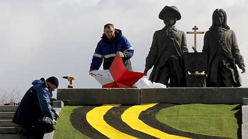 Издателям вернули памятник  / Суд отказал в компенсации за использование изображения монумента в Екатеринбурге