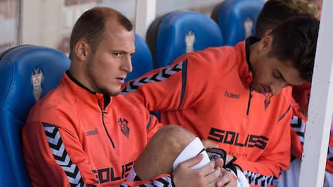 Романа Зозулю довели до слез  / Матч второй испанской лиги был прерван из-за оскорблений украинского футболиста