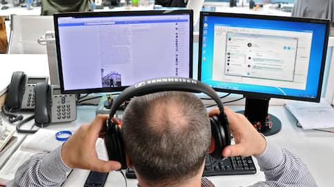 Rambler Group отзывает иск к Twitch  / Компания решила не требовать выплаты 180млрд рублей