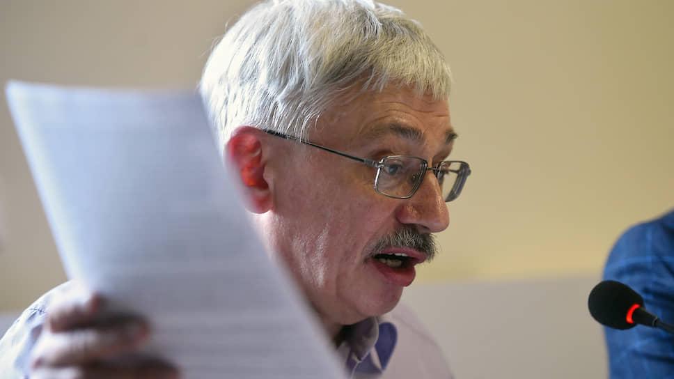 Член совета правозащитного центра «Мемориал» Олег Орлов