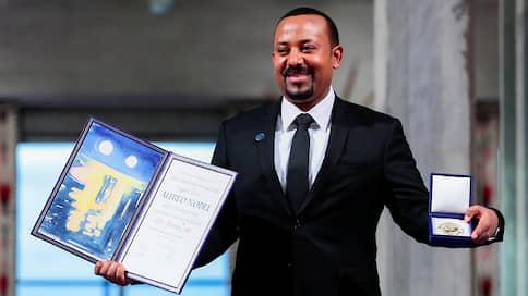 Настоящий подполковник  / За что премьер Эфиопии получил Нобелевскую премию мира
