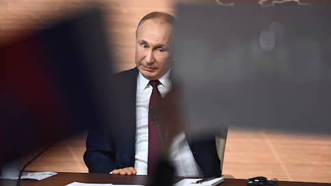 Два срока не подряд  / Владимир Путин поддержал дискуссию об изменении Конституции