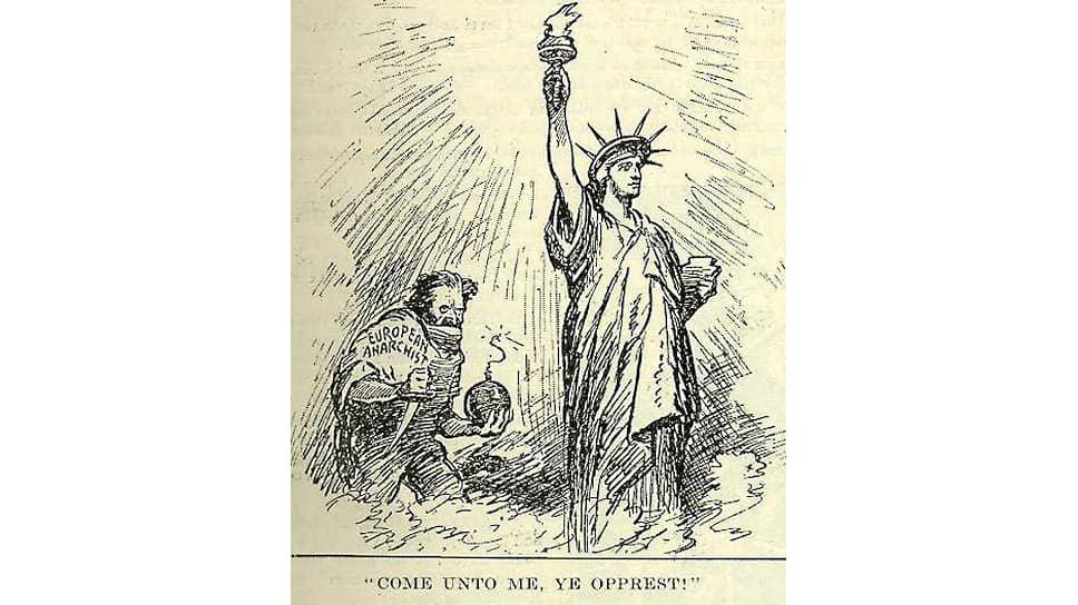 Главным врагом американского общества 100 лет назад считался «европейский анархист». Чаще всего не просто «европейский», а «русский»
