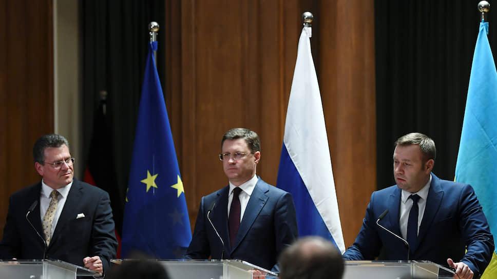 Вице-президент Еврокомиссии Марош Шефчович, министр энергетики РФ Александр Новак и министр энергетики Ураины Алексей Оржель