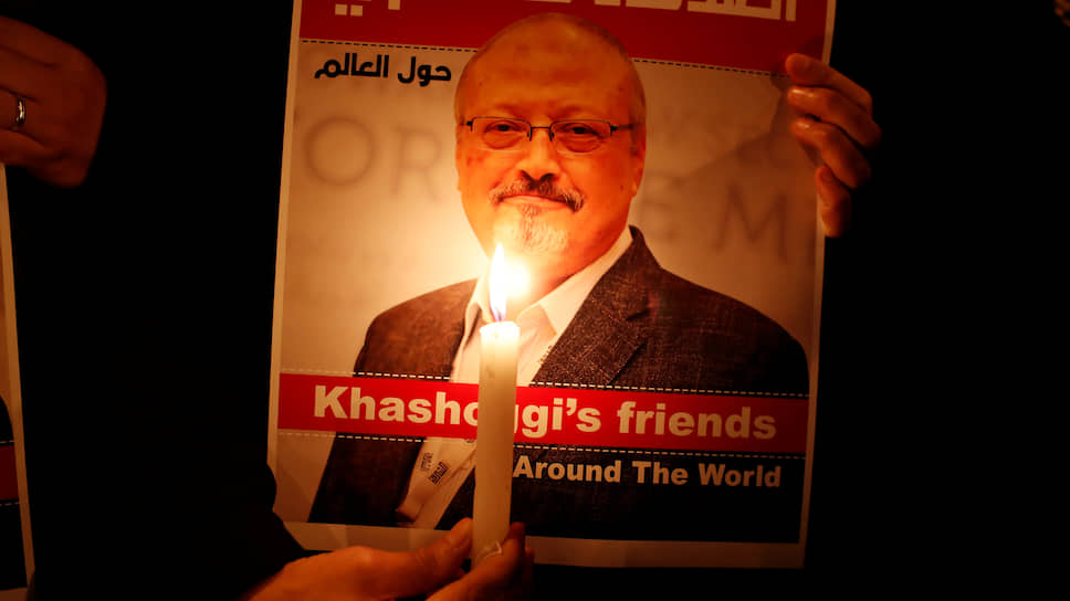 Плакат с изображением колумниста The Washington Post Джамаля Хашокджи