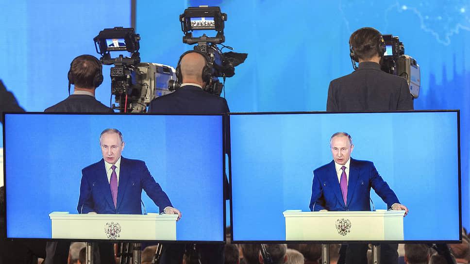 Президент России Владимир Путин во время ежегодного послания Федеральному собранию в 2018 году