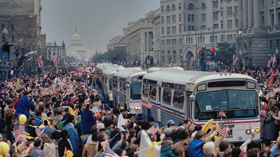 Вашингтон приветствует заложников, вернувшихся домой (27 января 1981 года)