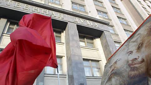 Россиянам нужно больше красных в Госдуме  / «Коммунисты России» могут преодолеть на выборах пятипроцентный барьер