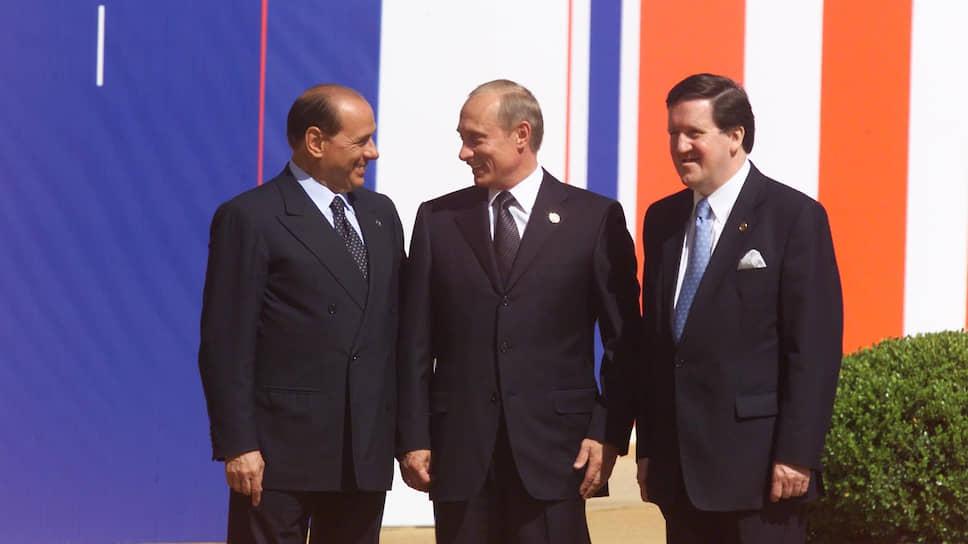 Слева направо: премьер-министр Италии Сильвио Берлускони, президент России Владимир Путин, генеральный секретарь НАТО Джордж Робертсон на саммите Россия—НАТО в Риме