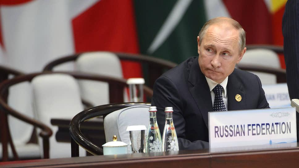 Магистр иностранных дел  / Как менялось отношение мира к России и ее отношения с миром при Владимире Путине