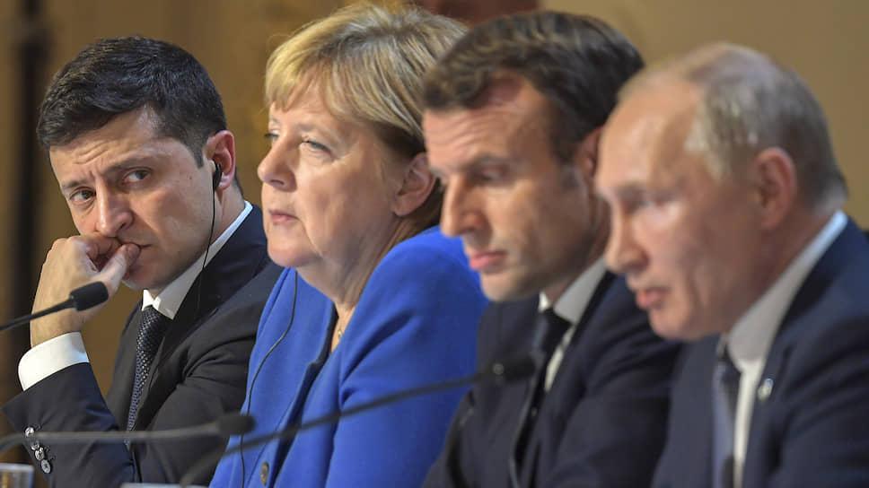 Справа налево: президент России Владимир Путин, президент Франции Эмманюэль Макрон, канцлер Германии Ангела Меркель и президент Украины Владимир Зеленский на Саммите в «нормандском формате»