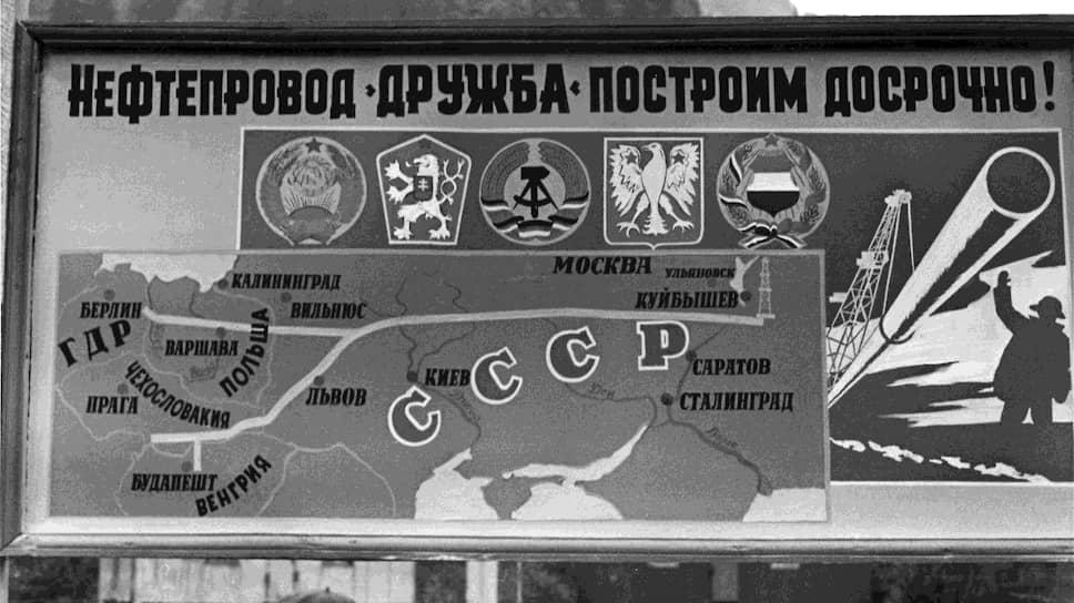 «СССР поставлял сырье и энергию, в обмен получал машины низкого качества»