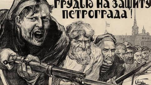 «Этот путь всегда давал прекрасные результаты»  / Какой важнейший ресурс большевики исчерпали за два года Гражданской войны