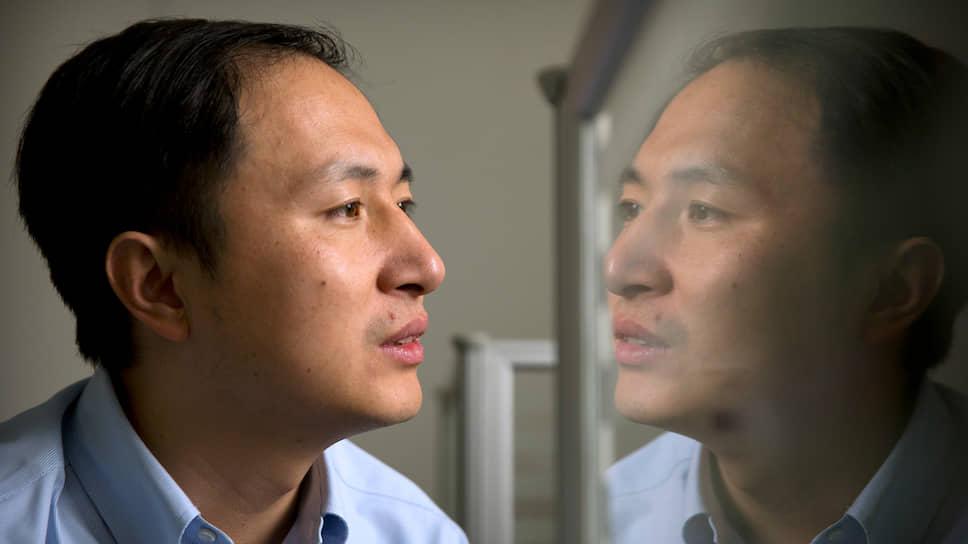 Китайский ученый Хэ Цзянькуй