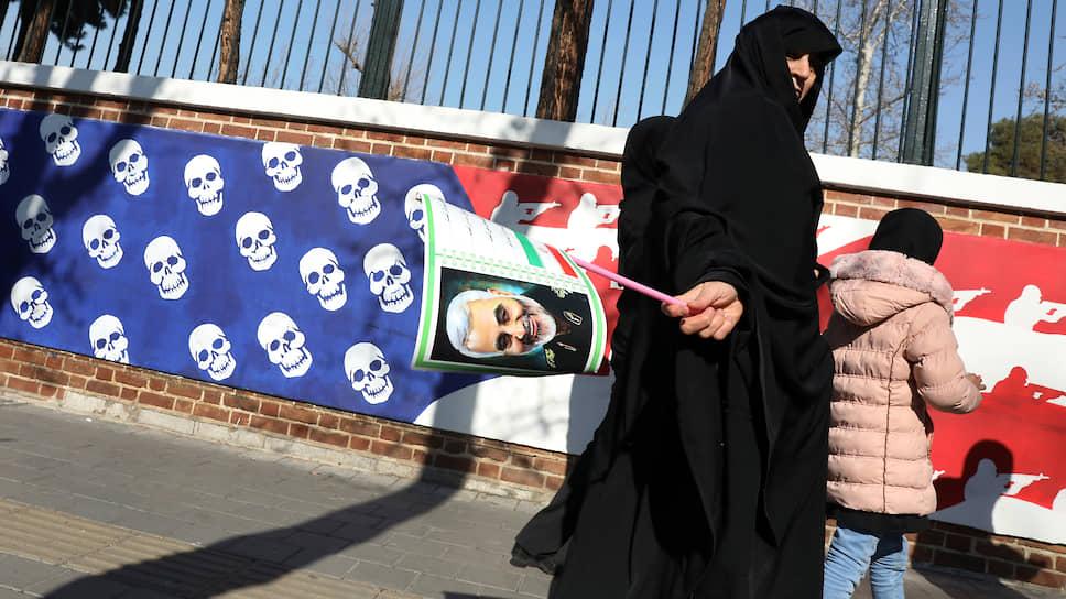 Онлайн-трансляция: Дональд Трамп заявил, что США готовы к миру с Ираном